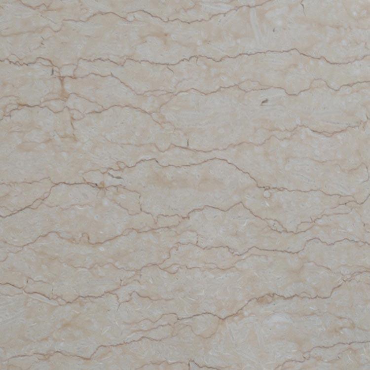 Sunny Yellow Beige Marble Tiles
